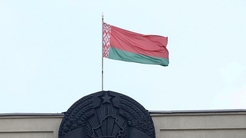 Минобороны Белоруссии предупредило американского дипломата