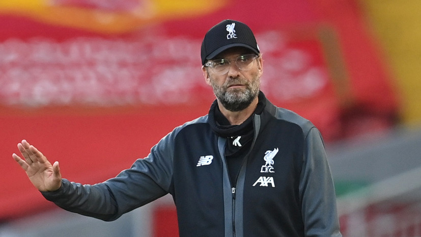 Клопп заявил, что «Ливерпуль» не может вести себя как «Челси» на трансферном рынке