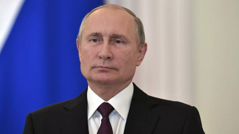 Путин оценил уровень снижения ВВП в России
