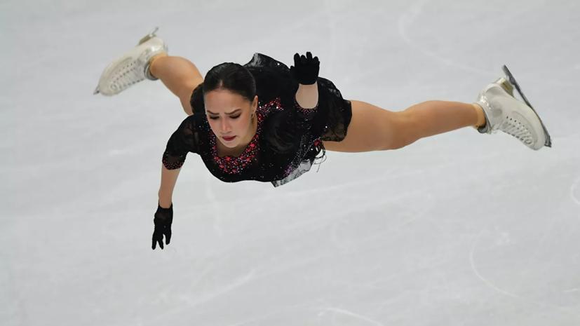 Роднина считает, что нужно рассмотреть вариант вывода Загитовой из состава сборной России