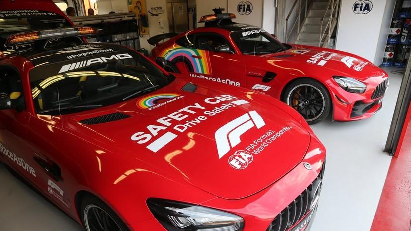 На Гран-при Тосканы автомобиль безопасности окрасят в честь Ferrari