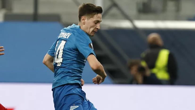 Источник: Кузяев вернётся в «Зенит» в случае неудачных переговоров с европейскими клубами