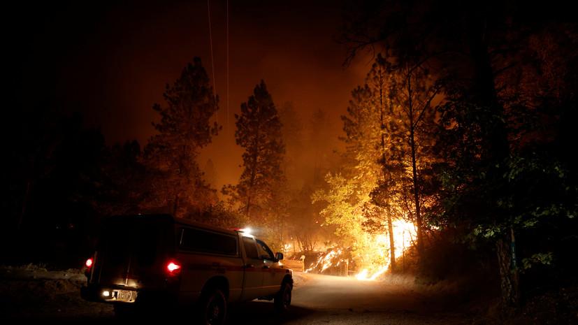 Эколог о возможных последствиях масштабных пожаров в США