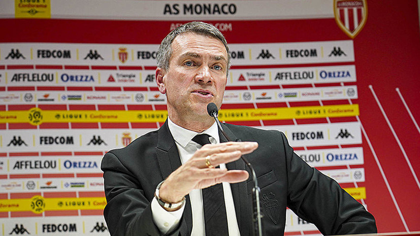 Вице-президент  «Монако» Петров стал членом совета директоров французской футбольной лиги