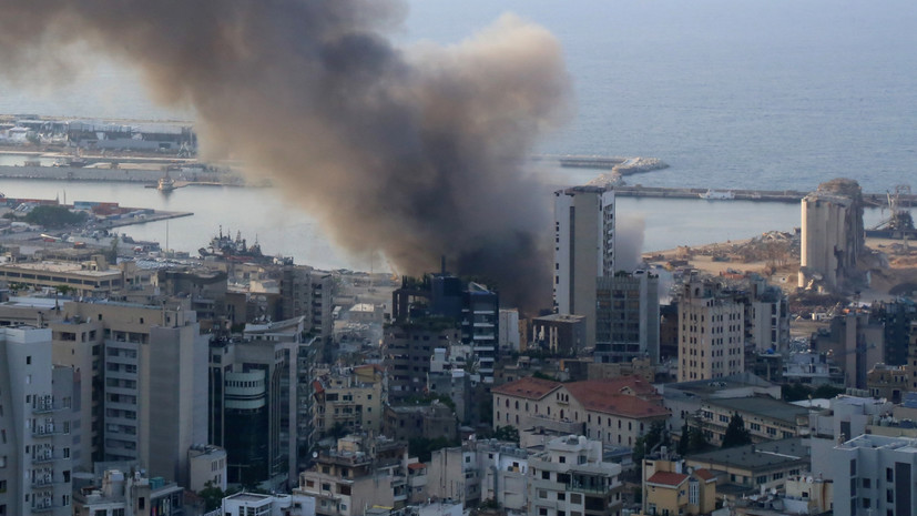Президент Ливана не исключил преднамеренный поджог в порту Бейрута
