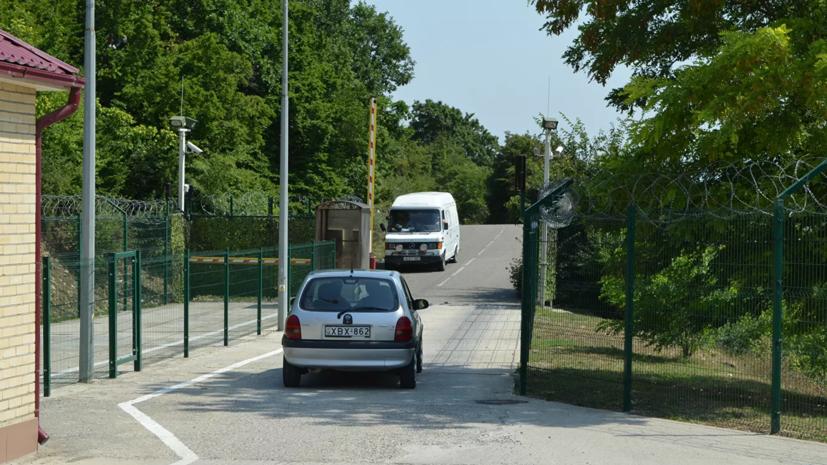 Россия откроет границу с Южной Осетией