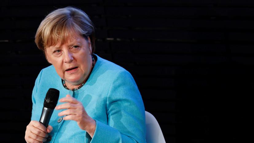 Меркель назвала ситуацию с Навальным серьёзной проблемой для Европы