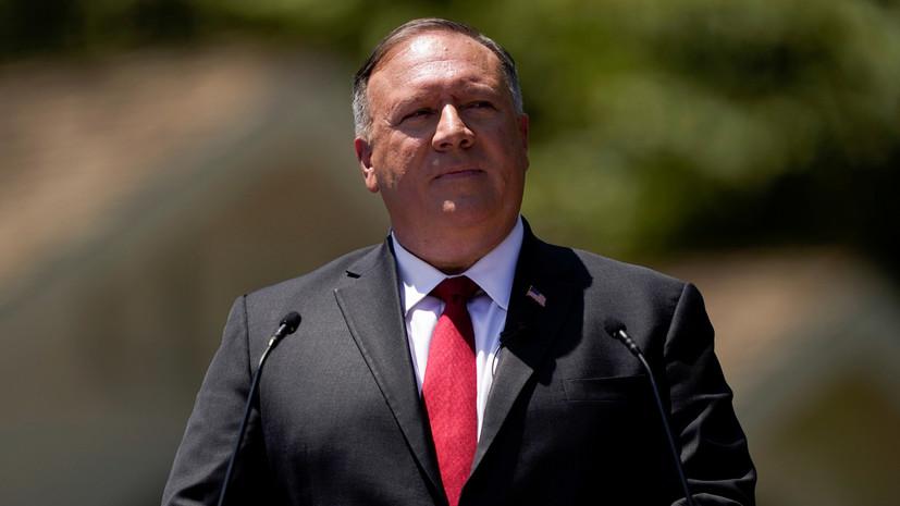 Помпео прокомментировал санкции США против ряда россиян
