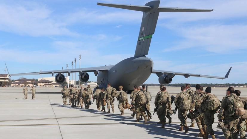 Трамп поведал , насколько США сократят численность войск вАфганистане