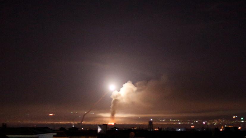СМИ: Средства ПВО Сирии отражают ракетную атаку Израиля