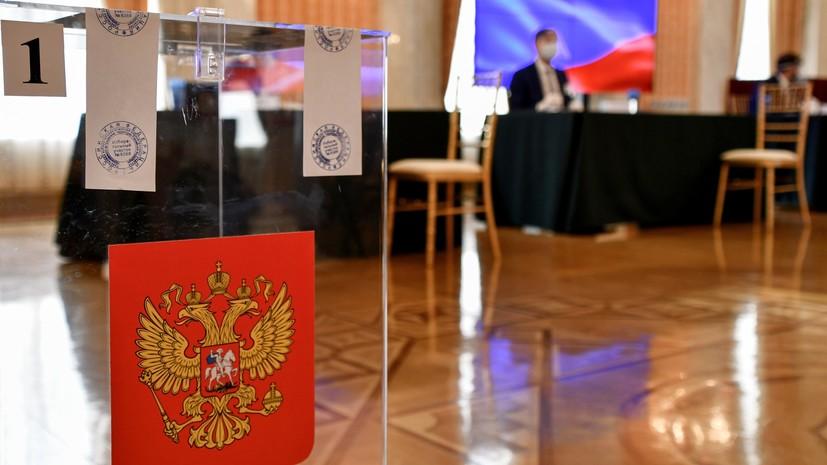 В Иркутской области началось голосование на выборах губернатора