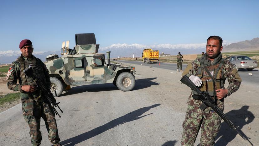 СМИ: не менее 16 военных Афганистана погибли при атаке талибов