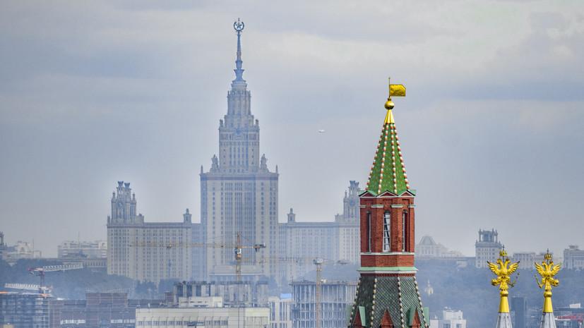 В Москве 11 сентября ожидается до +16 °С