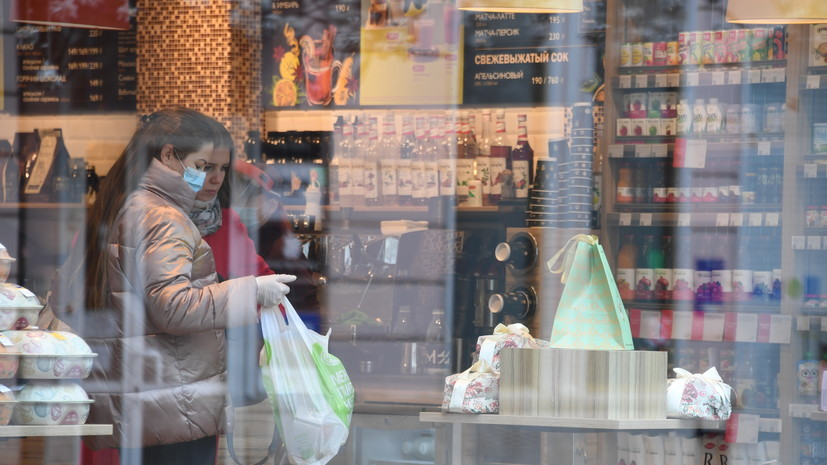 В магазинах России предложили ввести двойные ценники