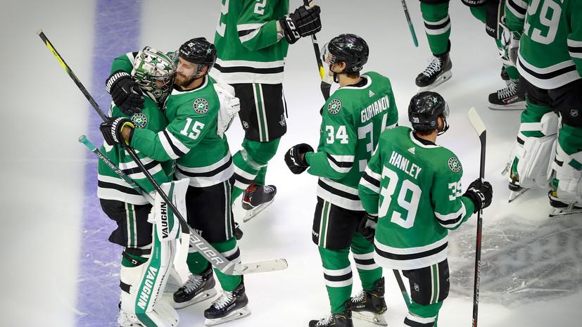 Половина хоккеистов «Далласа» побежала поздравлять Худобина после победного гола Радулова
