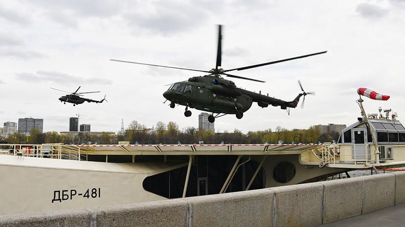 Микроволновое приземление: как новые российские радиолокаторы могут повысить безопасность навигации воздушных судов