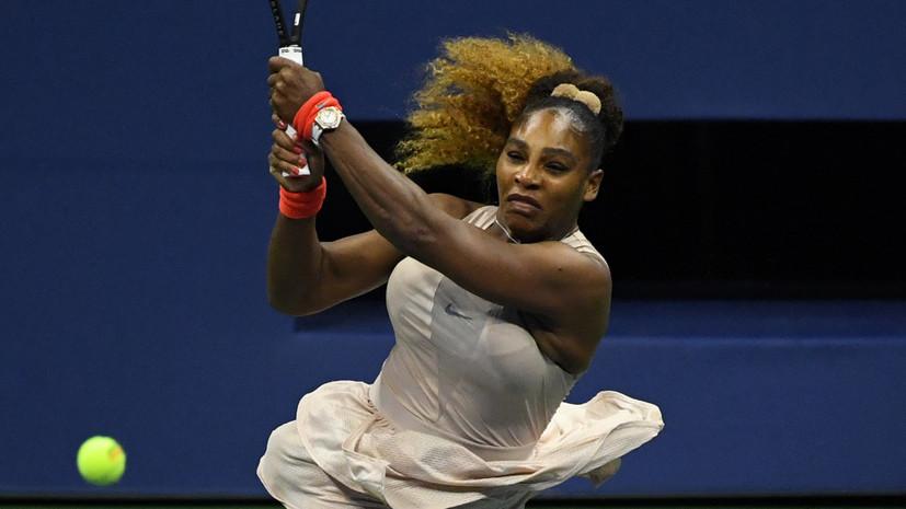 Серена Уильямс о поражении от Азаренко на US Open: я сделала всё, что могла