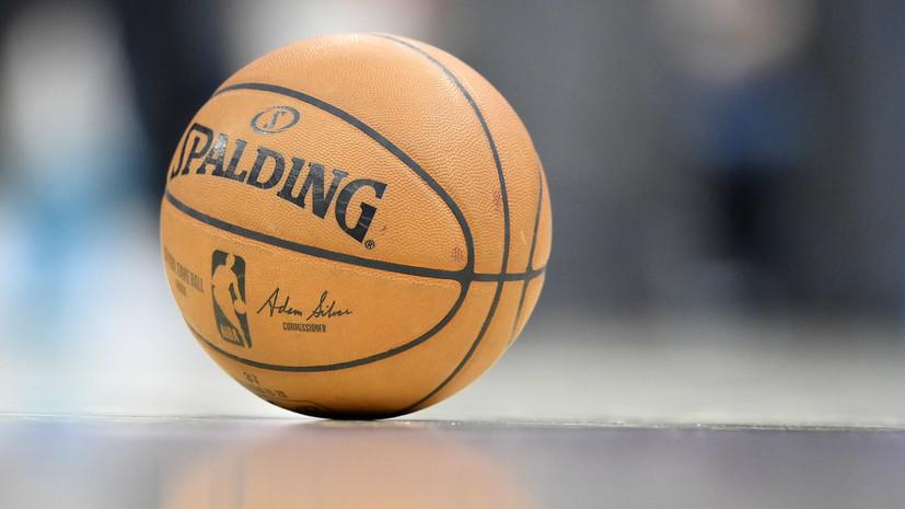 СМИ: Новый сезон НБА начнётся не раньше Рождества
