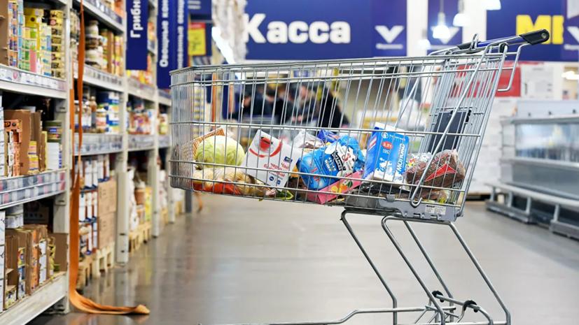 В Союзе защиты прав потребителей поддержали идею двойных ценников