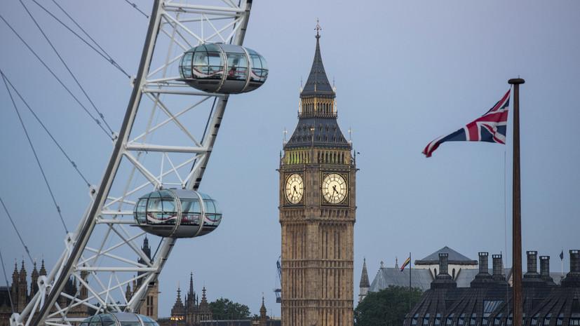 Британия и Япониязаключили соглашение о свободной торговле