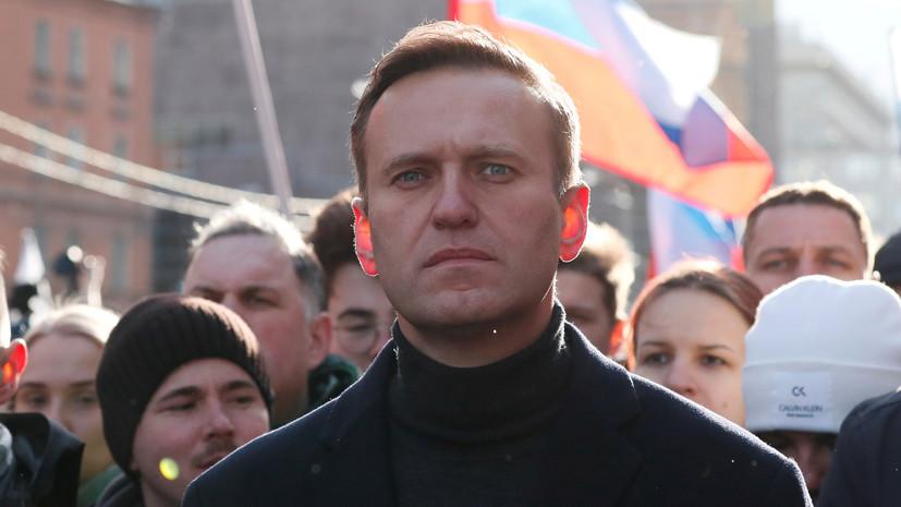 Генпрокуратура Берлина получила запрос о помощи России по Навальному