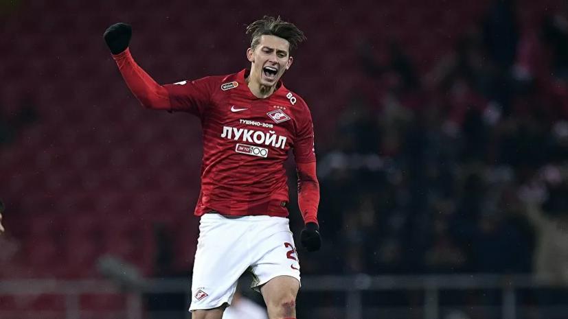 Источник: «Спартак» может продать Кутепова за €2,5 млн