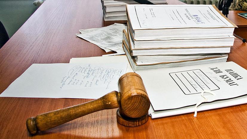 Сотруднику Минпромторга предъявлено обвинение в мошенничестве