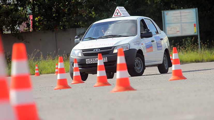 В России введут новые правила сдачи экзамена на водительские права