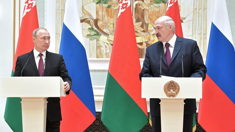 «Ключевые вопросы стратегического партнёрства»: в Кремле назвали темы предстоящей встречи Путина и Лукашенко