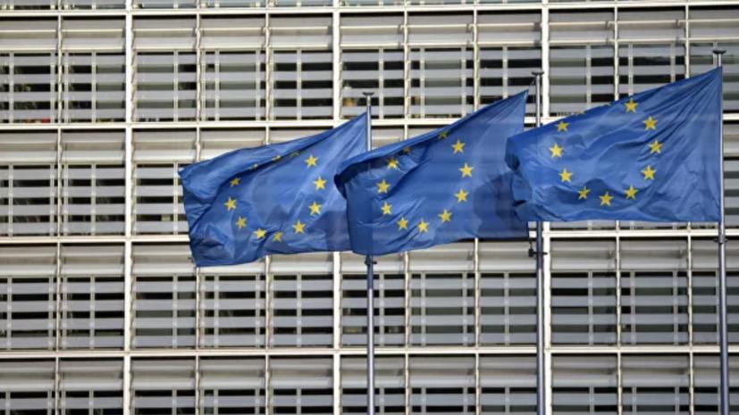 Бюджет ЕС на 2020 год увеличен на €6,2 млрд из-за пандемии