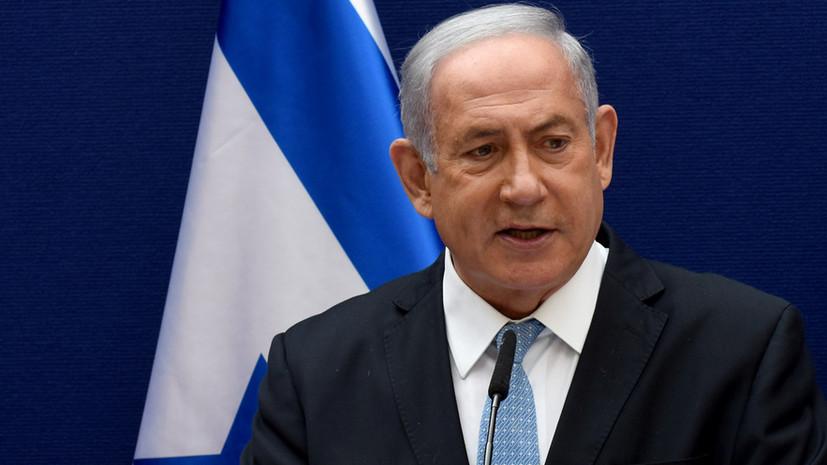 Нетаньяху заявил о «новой эре мира» после договорённости с Бахрейном