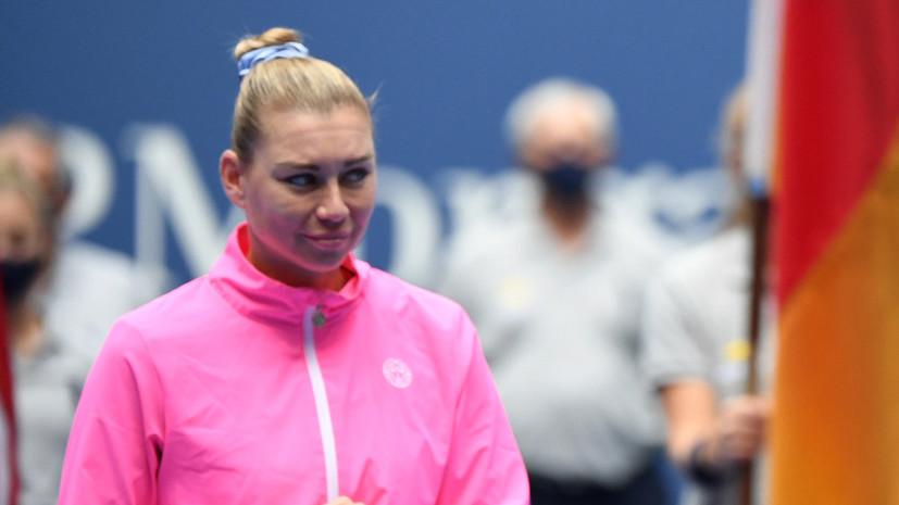 Чесноков о победе Звонарёвой на US Open: это феноменальный результат