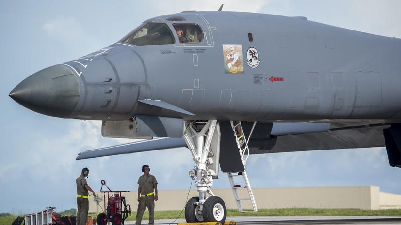 США перебросили четыре бомбардировщика B-1 на Гуам