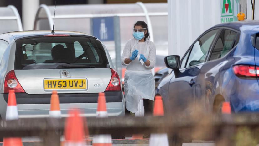 В Британии число случаев коронавируса превысило 361 тысячу