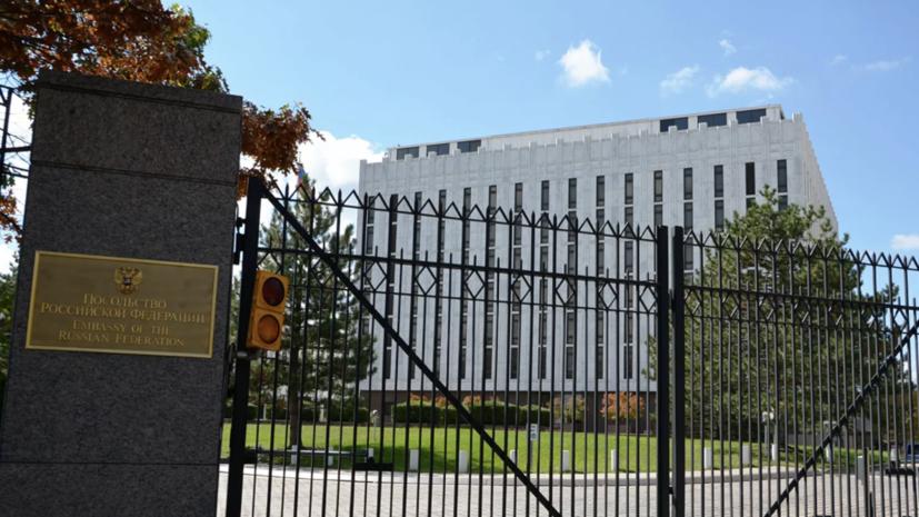 Посольство направило в Госдеп ноту по поводу заключения Ярошенко