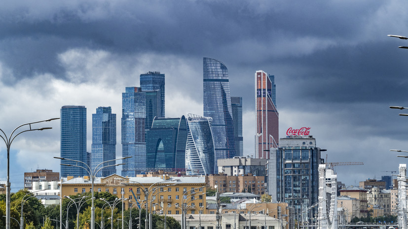 В Москве 12 сентября ожидается до +19 °С