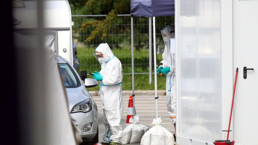 В Германии за сутки выявили более 1600 случаев коронавируса
