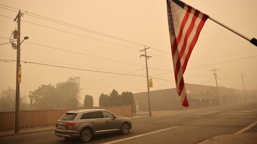 В американском штате прогнозируют массовую гибель людей из-за пожаров