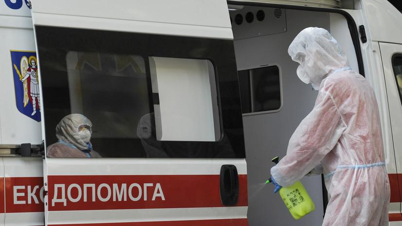 На Украине за сутки выявили 3103 случая коронавируса