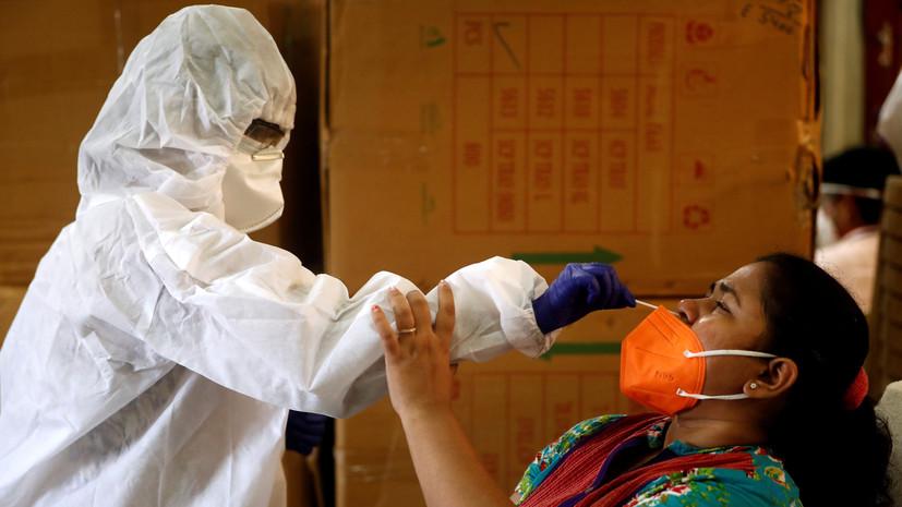 В Индии за сутки зафиксировано более 97 тысяч случаев коронавируса