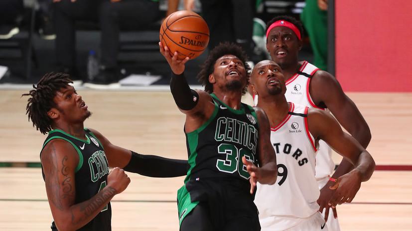 «Торонто» сложил с себя полномочия чемпиона НБА, уступив «Бостону»