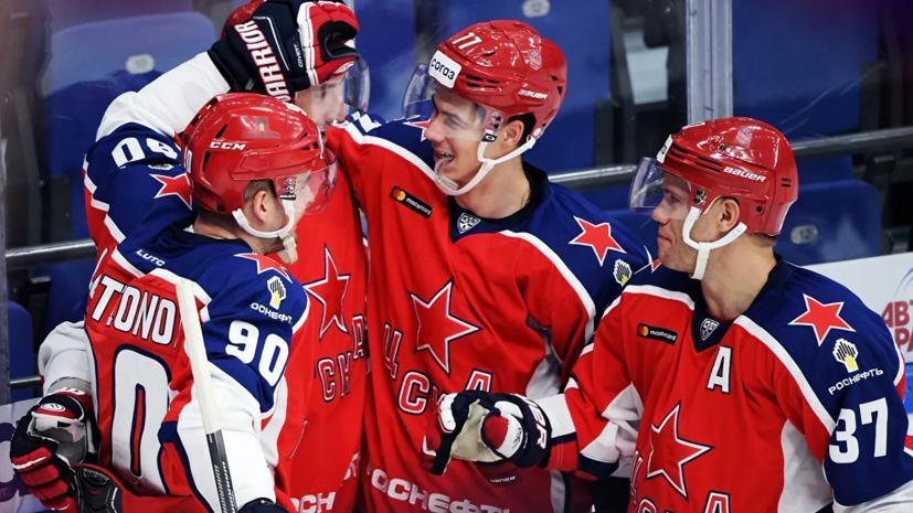 ЦСКА разгромил «Амур» и одержал пятую победу подряд в КХЛ