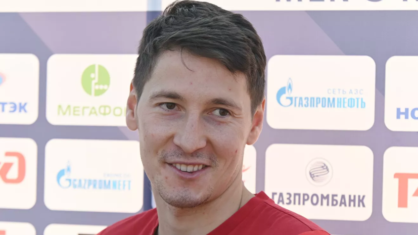 Источник: «Локомотив» хочет подписать контракт с Кузяевым
