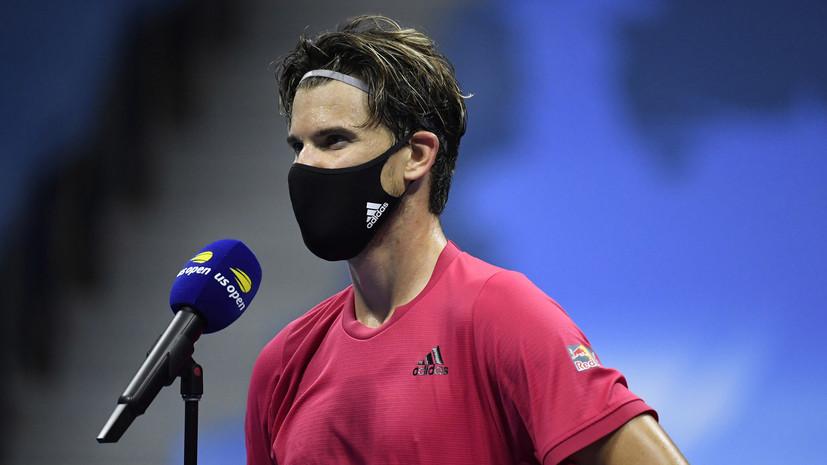 Австрийский теннисист Тим поделился ожиданиями от матча со Зверевым в финале US Open