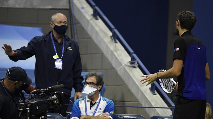 Чесноков прокомментировал спор Медведева с судьёй в полуфинале US Open