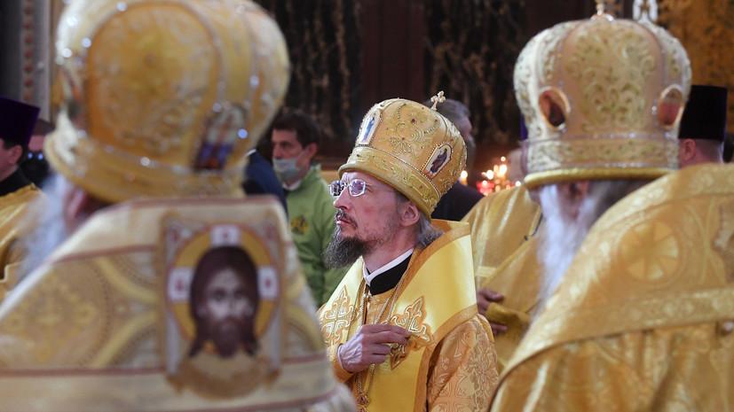 «Не предполагали, что здесь может быть такое»: экзарх всея Беларуси — о ситуации в республике и позиции церкви