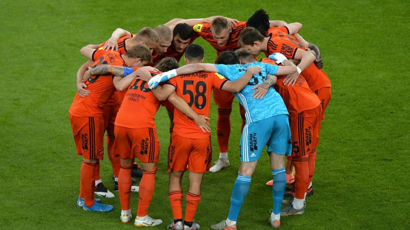 Дубль Бикфалви помог «Уралу» обыграть «Химки» в матче РПЛ