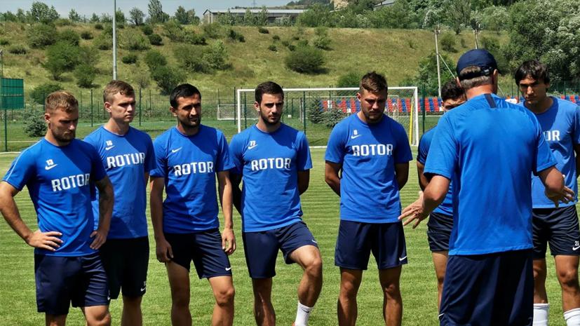 «Ротор» объявил о выявлении коронавируса у семи футболистов команды