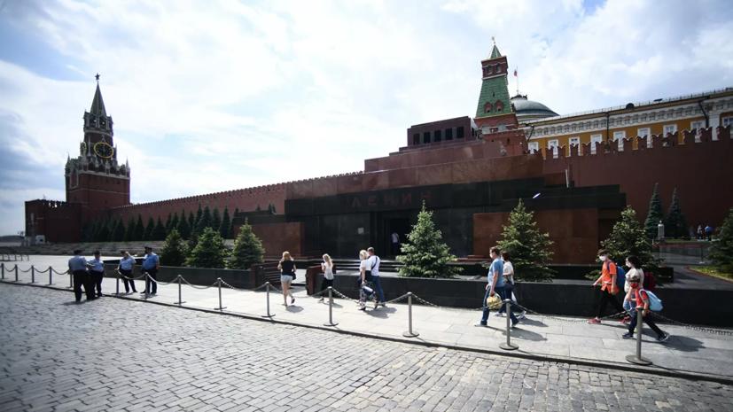 В Союзе архитекторов рассказали о конкурсе по концепции мавзолея