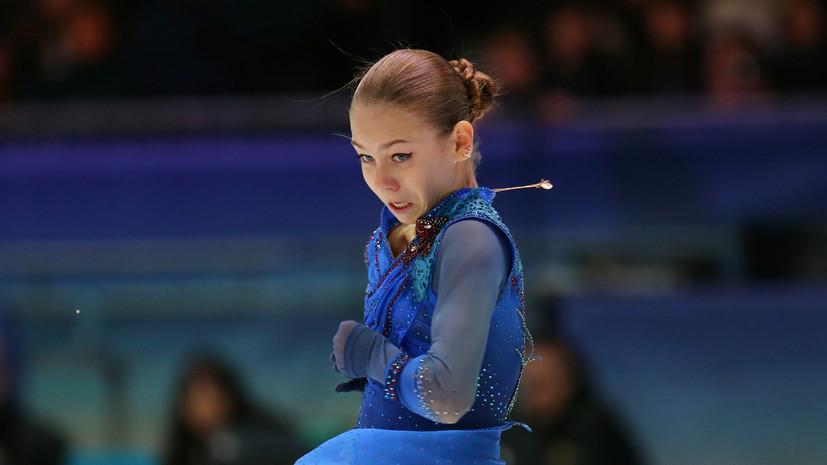 Трусова считает, что справилась с короткой программой во время контрольных прокатов